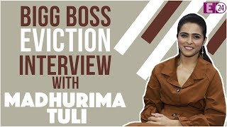 Madhurima इसलिए बुलाती थी Vishal को बहनजी-मुन्ना, मांगी माफ़ी | Bigg Boss 13 Eviction Interview