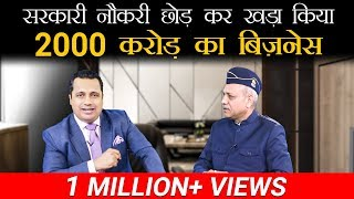 Motivational Video On Agarwal Packers & Movers   Case Study   Dr Vivek Bindra