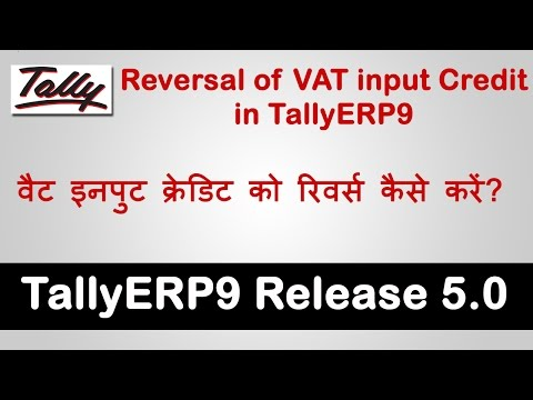 Reversal of VAT input Credit | TallyERP 9 | Release 5 | Hindi