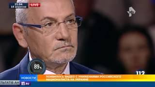 Не захотел умирать в туалете: на Украине унизили беглого националиста из Москвы Зухеля