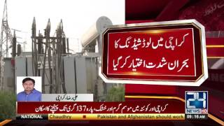 Load shedding crisis in Karachi