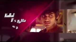 Best tamil love cut song