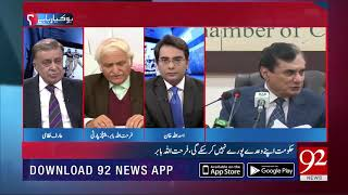 NAB is biased towards government regarding accountability, says Farhatullah Babar | 14 Nov 2018