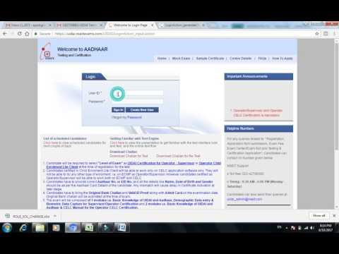 TRAINING VIDEO-AADHAR ENROLMENT CENTRE REGISTRATION PROCEDURE