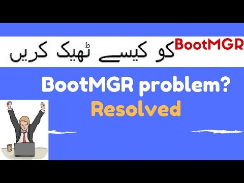 How to fix bootmgr problem in window 7 Hindi-Urdu SuperTechToy