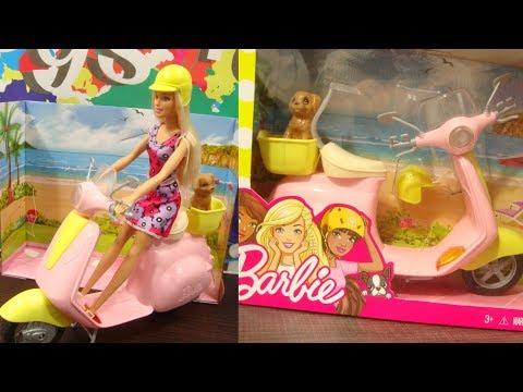 Toys for girls Barbie moped .