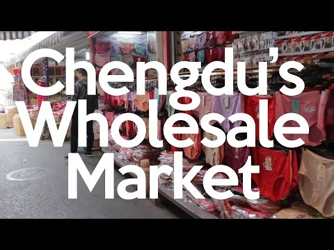 Lotus Pond Market - Wholesale Shopping in China