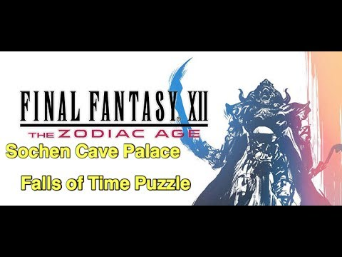Sochen Cave Palace - Falls of Time Puzzle FFXII TZA