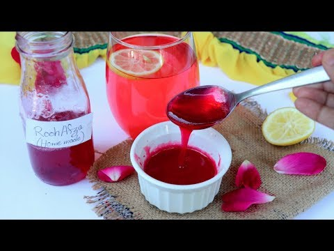 রুহ্ আফজা সিরাপ -ভেজালমুক্ত, সহজ ও অল্প উপকরনে ঘরেই তৈরি করুন | Roohafza Recipe | Homemade roohafza