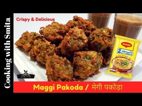 Maggi Pakoda Recipe in Hindi   Easy & Tasty   मेगी पकोड़ा   Cooking with Smita   Vegetable Pakora