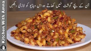 Download Keema Macaroni for Kids   Macaroni Pasta Recipe   Kitchen With Amna Video