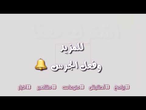 Xxx Mp4 Saya Karim Kurdi Sexy سايه كريم كردي 3gp Sex