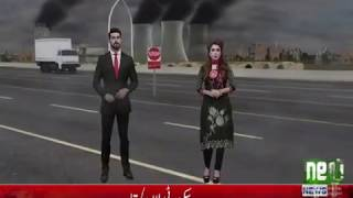 Smog badly reaction in Pakistan - Neo News