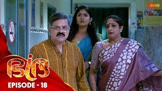 Bhadra - Episode 18 | 9th Oct 19 | Surya TV Serial | Malayalam Serial