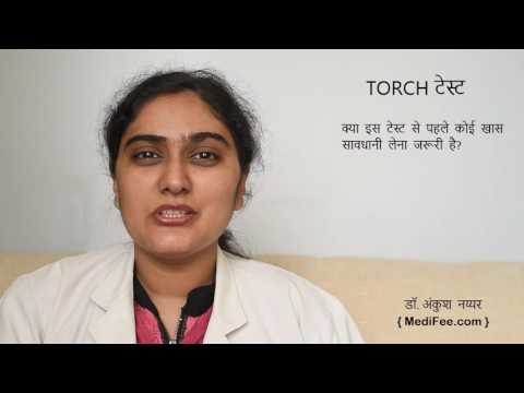 TORCH Profile - Testing for Infectious Diseases in Newborn (in Hindi)