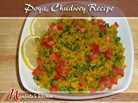 Poha (Flattened Rice) Indian Breakfast Recipe by Manjula
