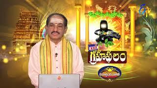 Subhamastu | 12th November 2019  | Full  Episode | ETV Telugu