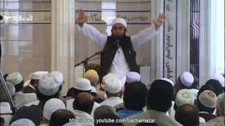 Mualana Tariq Jameel on Maa-Biwi-Bhen-Beti URDU (Must SEE)