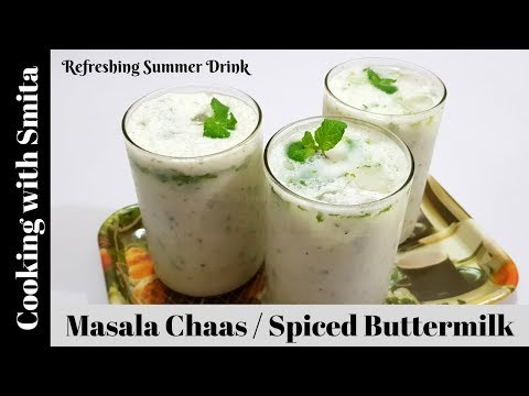 Masala Chaas Recipe in Hindi - Spiced Buttermilk- Masala Taak by Cooking with Smita - मसाला छांछ