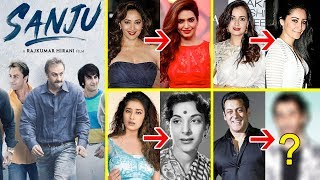 Who is Playing Who In Sanjay Dutt