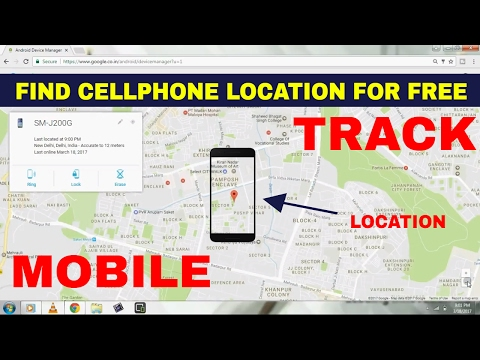 How To Track Mobile Phone Location - Find Your Mobile
