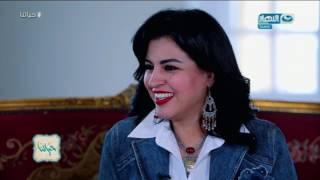 حياتنا  - الإعلامية  فريدة الزمر  وابنتها وحفيدتها و روعة احساس الامومة  وذكريات جميلة مع والدتها