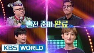 Singing Battle | 노래 싸움 승부 - Ep.2 [ENG/2016.11.02]