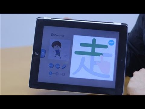 Left, Right, Up, Down: App Teaches Chinese Writing