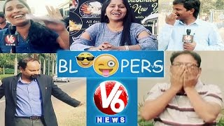 V6 Bloopers 2016 || Funny Mistakes By V6 Reporters || V6 News