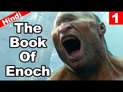 Xxx Mp4 The Book Of Enoch Nephilim Giants The Watchers The Fallen Angel The Great Flood 3gp Sex