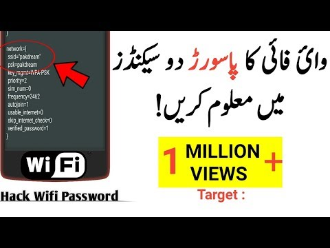 How To View Any Wifi Password On Android Mobile 100% Successful 2018