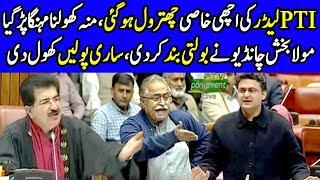 Historical Fight in Assembly | Maula Bakhsh Chandio reply to Faisal Javed | 7 November 2019