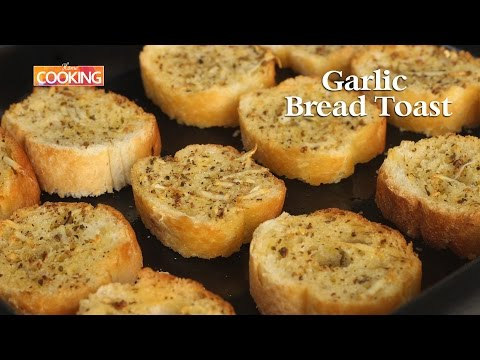 Garlic Bread Toast | Snacks | Ventuno Home Cooking