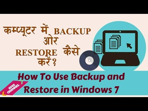 How To Use Backup and Restore in Windows 7/Back up your files-Learn Computer in Hindi