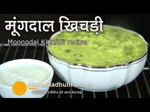 Moong dal Khichdi Recipe - Mung Daal Khichadi
