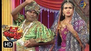 Chammak Chandra Performance   Extra Jabardsth   15th September 2017  ETV  Telugu