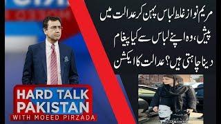 HARD TALK PAKISTAN | 19 July 2019 | Dr Moeed Pirzada | Dr Shahbaz Gill | Raza Rumi | 92NewsHD
