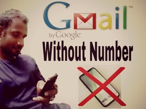 How To Create Gmail Account Id Without phone Number| Bina Phone number k Gmail Id kese Bnaye