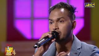 K Vinod | Jugni Saiyaan Di | Live Performance | Studio Round 07 | Voice Of Punjab Chhota Champ 4