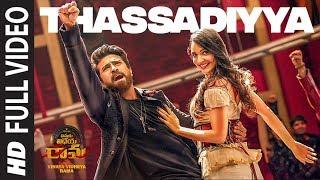 Thassadiyya Full Video Song  | Vinaya Vidheya Rama Songs | Ram Charan, Kiara Advani, Vivek Oberoi