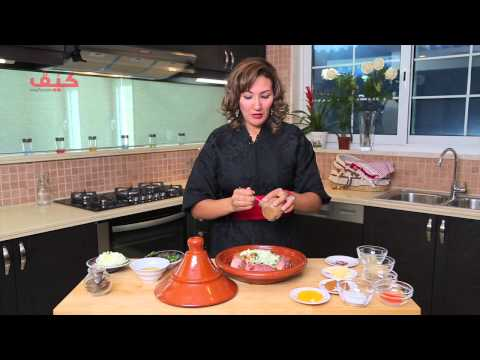 moroccon food Ep 1 Tagine meat and plum