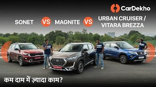 Nissan Magnite 2020 vs Kia Sonet vs Brezza/Toyota Urban Cruiser  सबसे SENSIBLE छोटी SUV कौनसी?