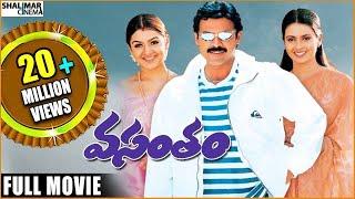 Vasantam Telugu Full Length Movie  Venkatesh Kalyani Aarti Agarwal