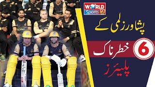 Top 6 batsman of Peshawar Zalmi | PSL 2020 | Peshawar Zalmi squad 2020