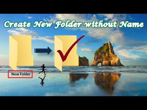 How to Create New Folder without Name