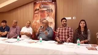 Chhoriyan Choro se kam nahi | Press conference Satish kaushik Film