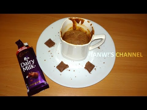CADBURY DAIRY MILK CUPCAKE | CHOCOLATE CUPCAKE WITHOUT OVEN | MAKE EASY CUPCAKE IN GAS