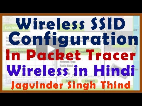 SSID Configuration - Packet Tracer Wireless Network - Part 8