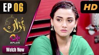 Pakistani Drama | Uraan - Episode 6 | Aplus Dramas | Ali Josh, Nimra Khan, Salman Faisal, Kiran