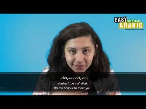 10 phrases to introduce yourself in Egyptian Arabic - Easy Arabic Basic Phrases